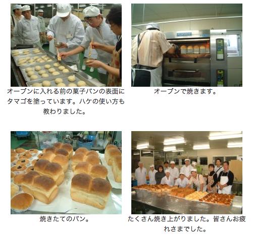 パン作りの実習風景